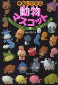Japanesecraftbook4391117